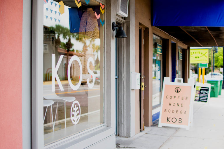 Exterior of KOS bodega along Faribanks Avenue.